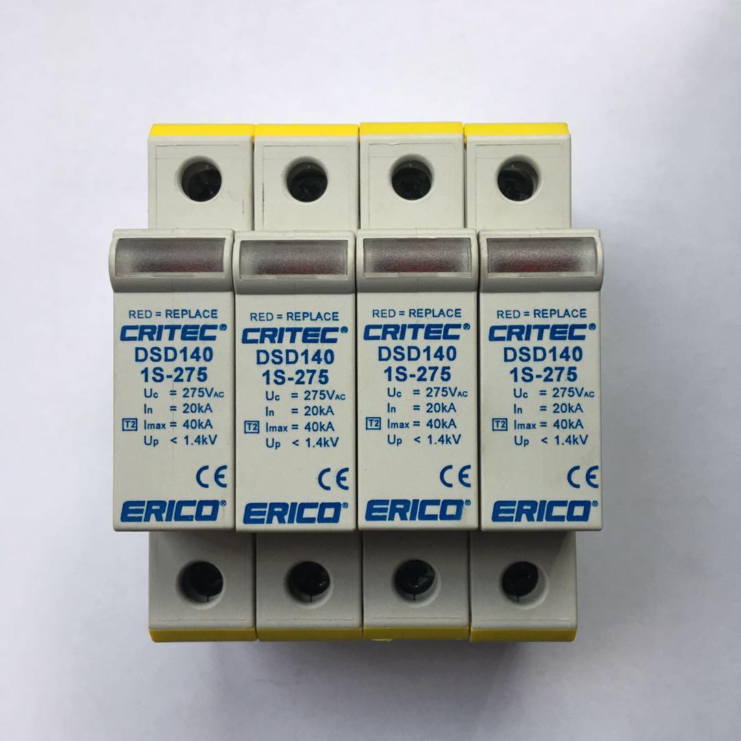 艾力高DSD1401S275防雷器.jpg