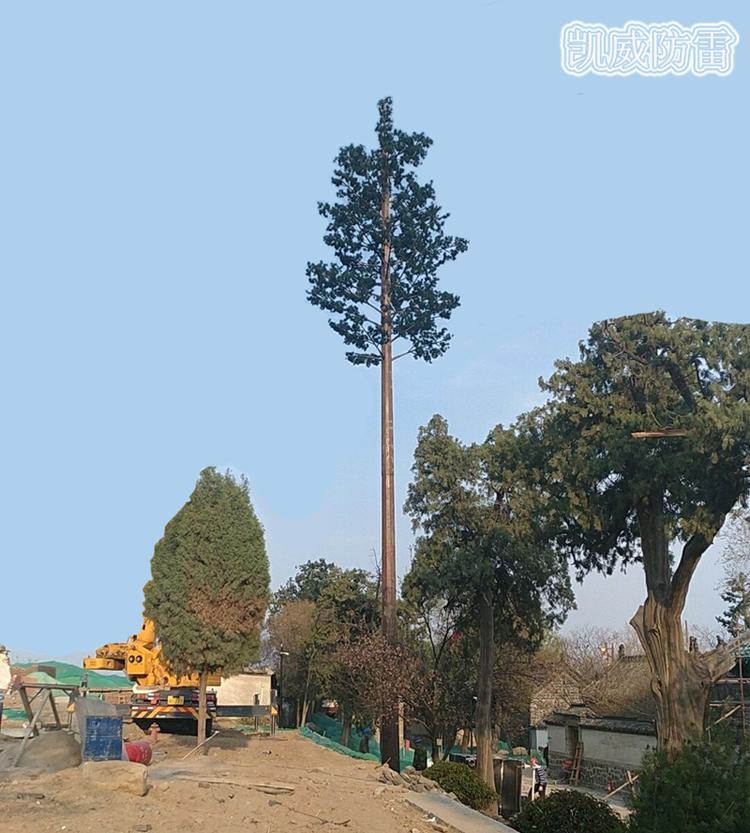 25米仿生树避雷针.jpg
