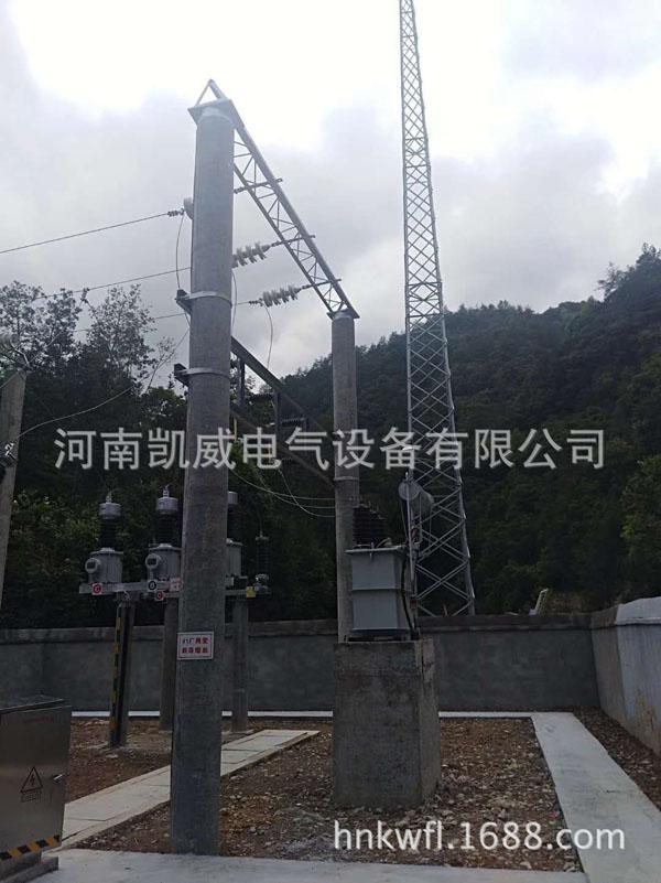 25米避雷针2.jpg