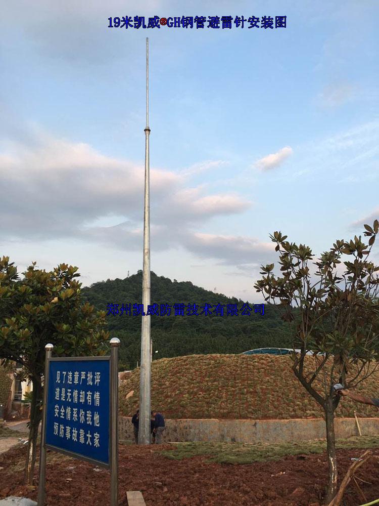 19米钢管避雷针安装图05.jpg