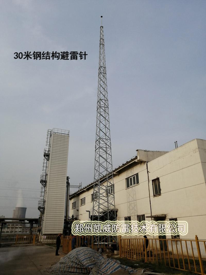 30米避雷针安装图21.jpg